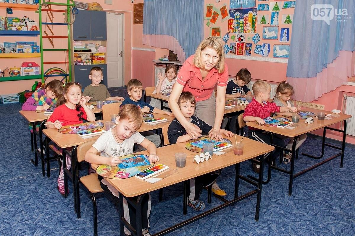 Детские сады в Харькове: как, куда и за сколько можно отправить ребенка, - ФОТО, фото-8