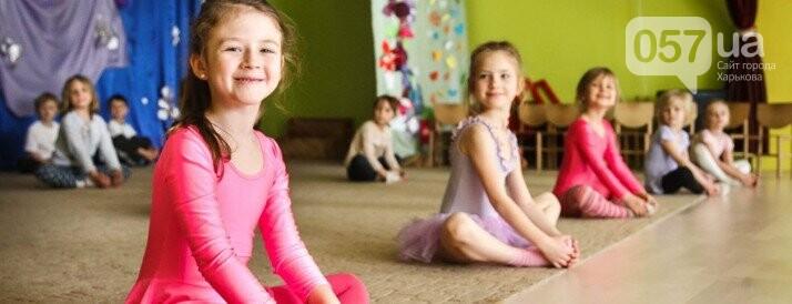 Детские сады в Харькове: как, куда и за сколько можно отправить ребенка, - ФОТО, фото-4