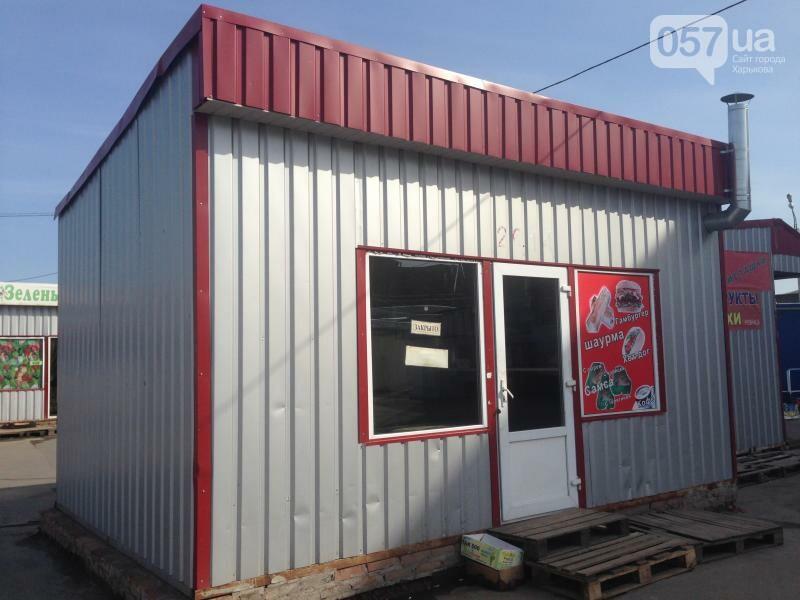 Недвижимость коммерческая павильон аренда офиса от собственника санкт-петербург московский кировский районы