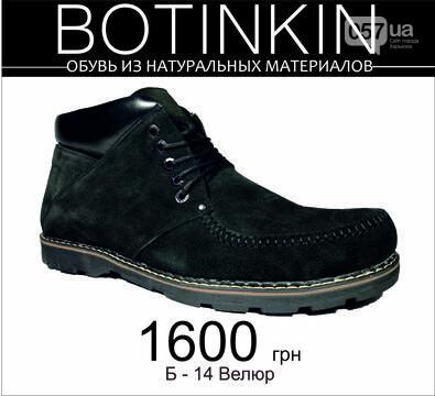 d112427926df РАСПРОДАЖА Зимних мужских ботинок! Натуральная кожа, 40-50рр ...