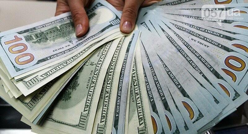 Кредиты без залога харькове взять кредит в городе краснотурьинске