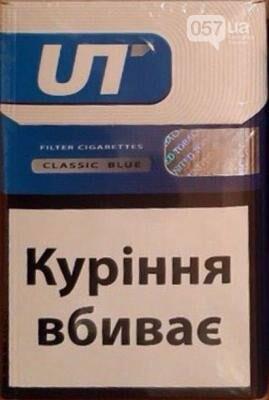 Сигареты мелким оптом в харькове акциз на одноразовые электронные сигареты