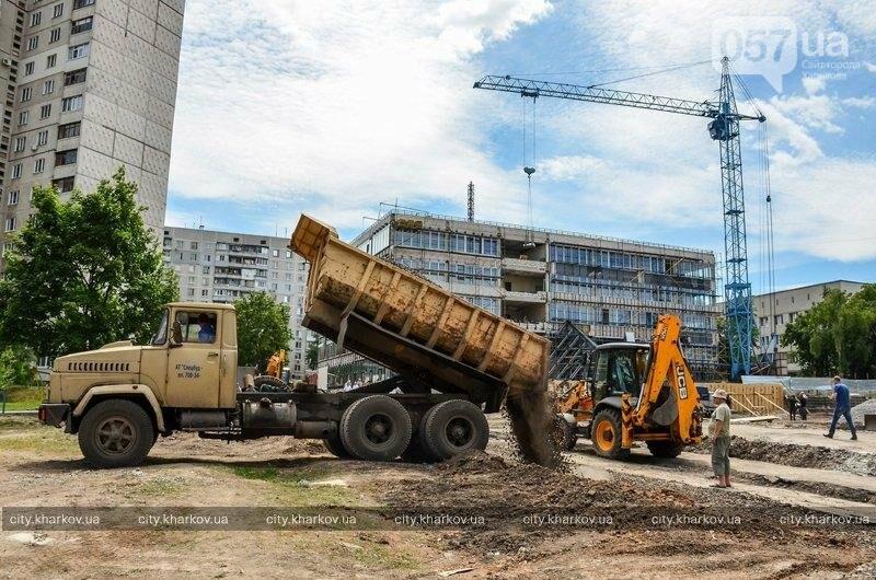 Обновление инфраструктуры Харькова: технические новинки, стройки и реконструкции 2017 года, фото-2