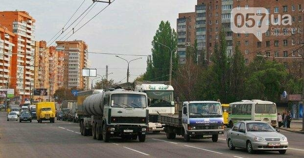Обновление инфраструктуры Харькова: технические новинки, стройки и реконструкции 2017 года, фото-4
