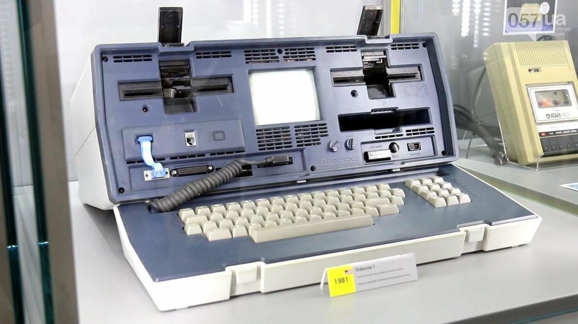 От приставки до виртуальной реальности: в Харькове открылся первый в Украине музей компьютерной техники (ФОТО), фото-2
