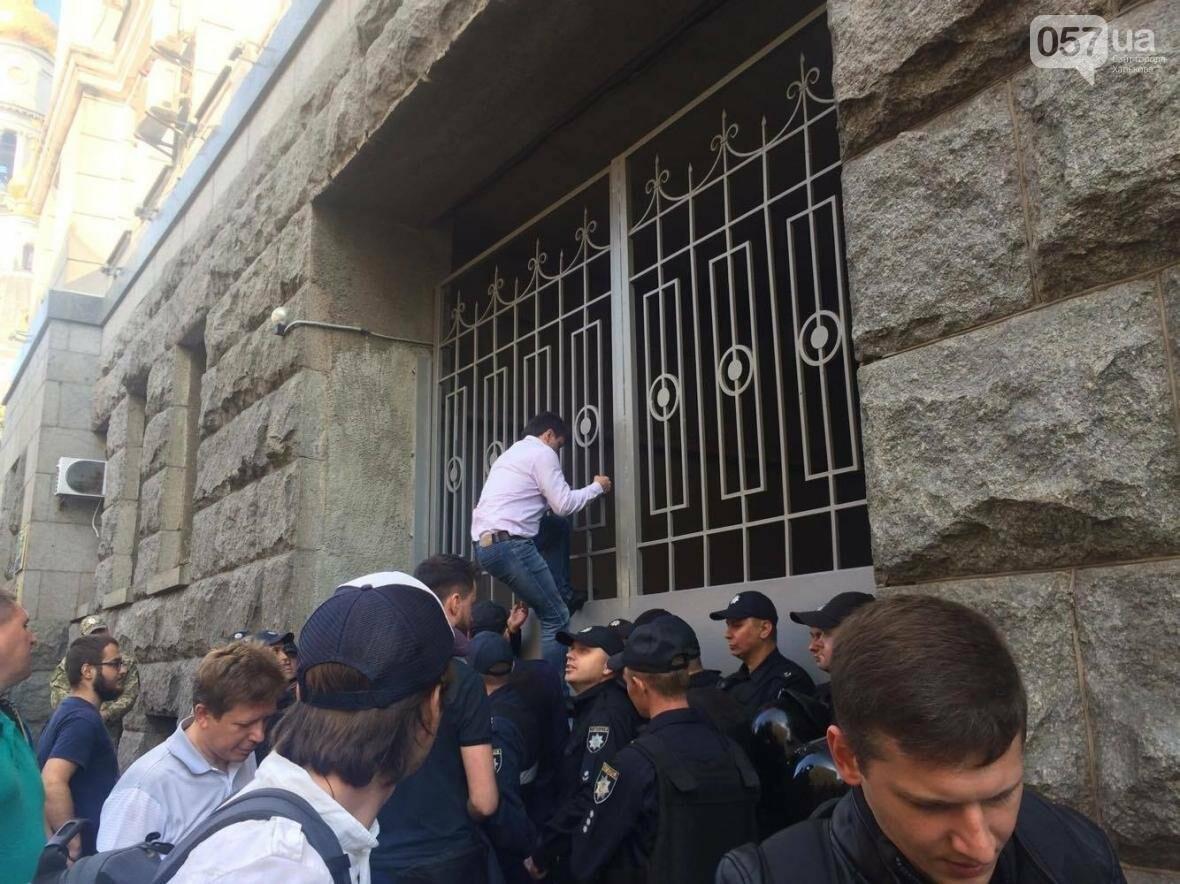 В Харькове депутатов и активистов не пустили на сессию горсовета (ФОТО), фото-5
