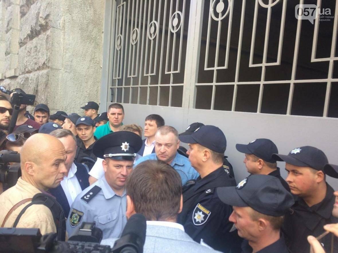 В Харькове депутатов и активистов не пустили на сессию горсовета (ФОТО), фото-6