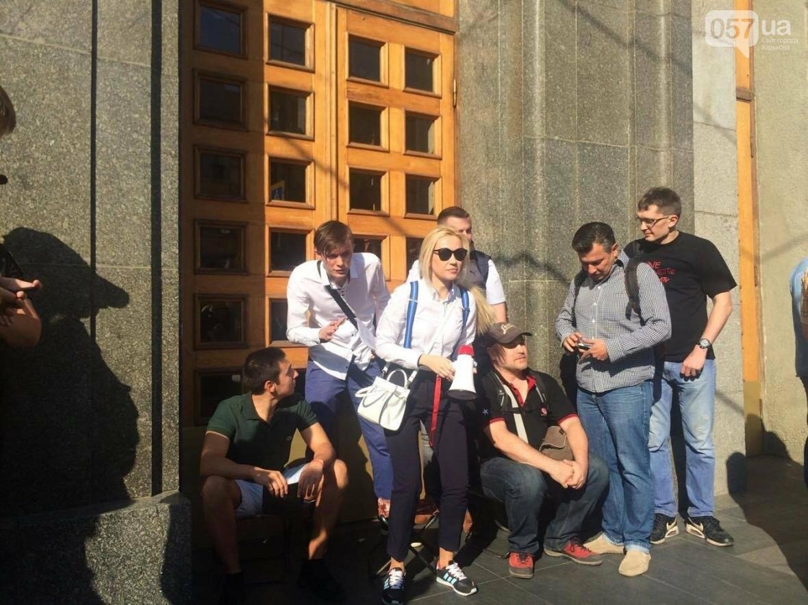 В Харькове депутатов и активистов не пустили на сессию горсовета (ФОТО), фото-4