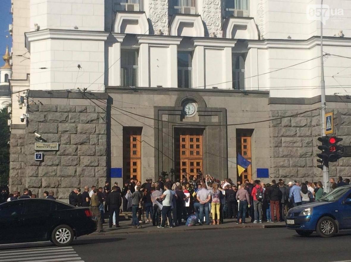 В Харькове депутатов и активистов не пустили на сессию горсовета (ФОТО), фото-1