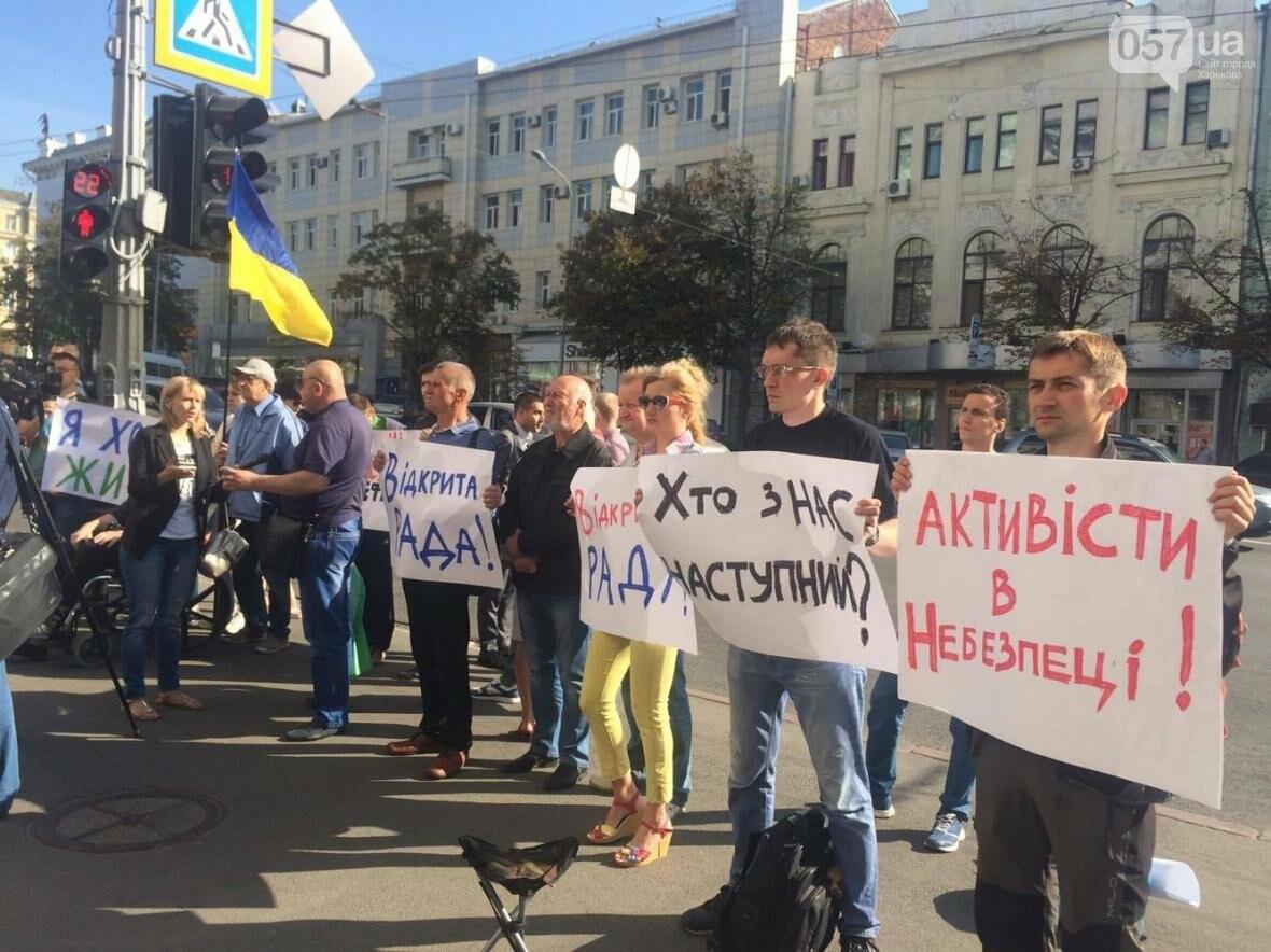 В Харькове депутатов и активистов не пустили на сессию горсовета (ФОТО), фото-2