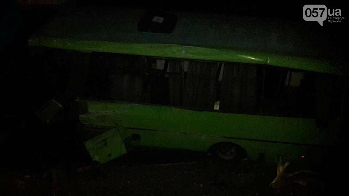 ДТП на мосту в Изюме: у большинства пострадавших - незначительные травмы (ФОТОФАКТ) , фото-1