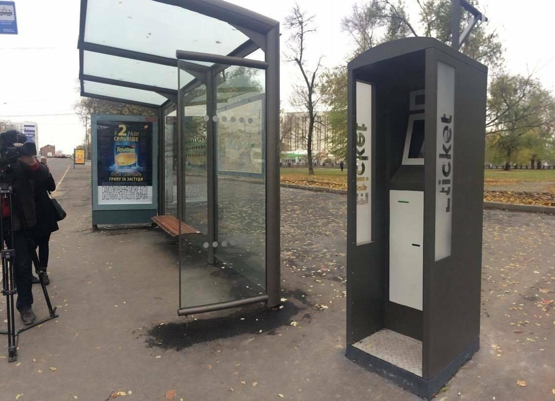 В Харькове заработает единый билет на метро, трамвай и троллейбус: как это будет работать (ФОТО) , фото-4