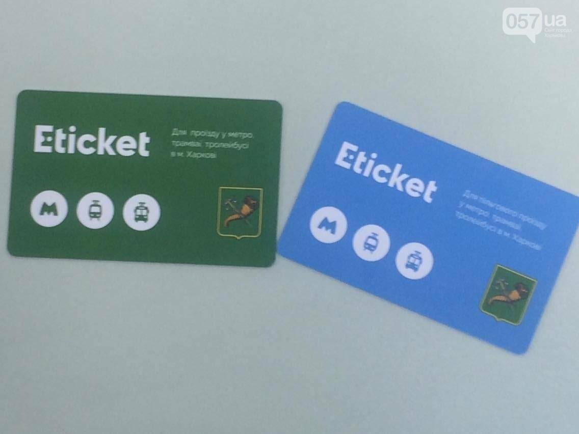 В Харькове заработает единый билет на метро, трамвай и троллейбус: как это будет работать (ФОТО) , фото-5