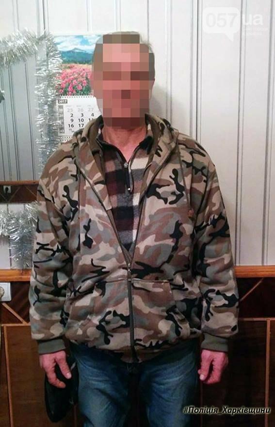В Харькове задержали мужчину, который был в розыске (ФОТО), фото-1