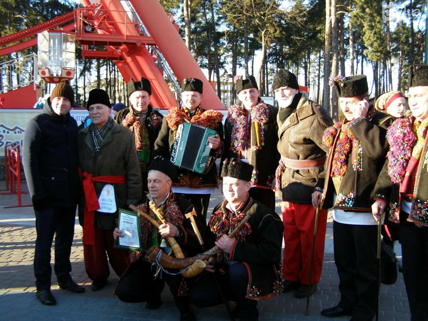 Как в парке Горького харьковчане отмечали Старый Новый год (ФОТО), фото-6