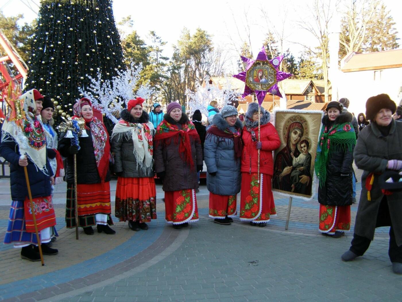 Как в парке Горького харьковчане отмечали Старый Новый год (ФОТО), фото-8