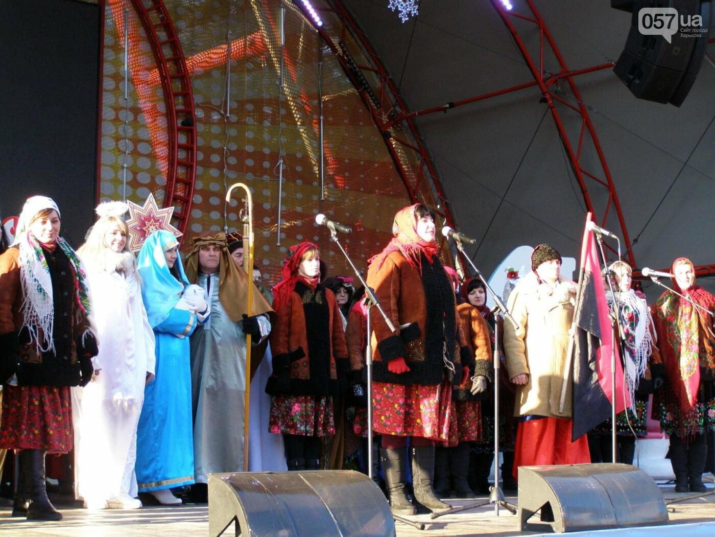 Как в парке Горького харьковчане отмечали Старый Новый год (ФОТО), фото-4