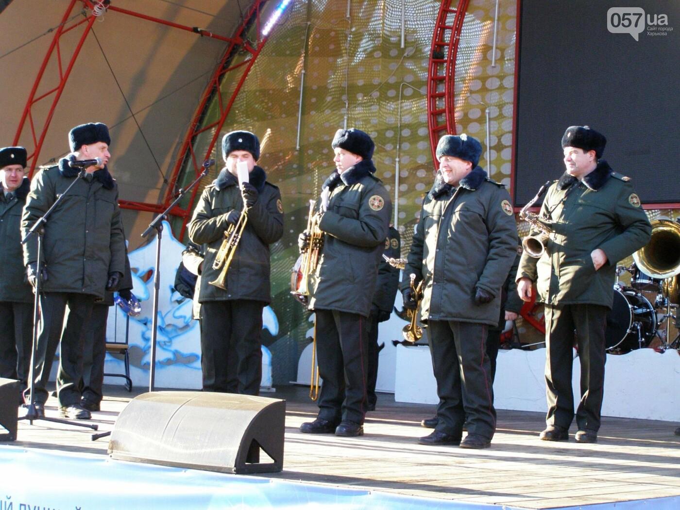 Как в парке Горького харьковчане отмечали Старый Новый год (ФОТО), фото-2