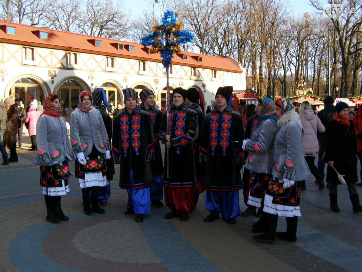 Как в парке Горького харьковчане отмечали Старый Новый год (ФОТО), фото-1