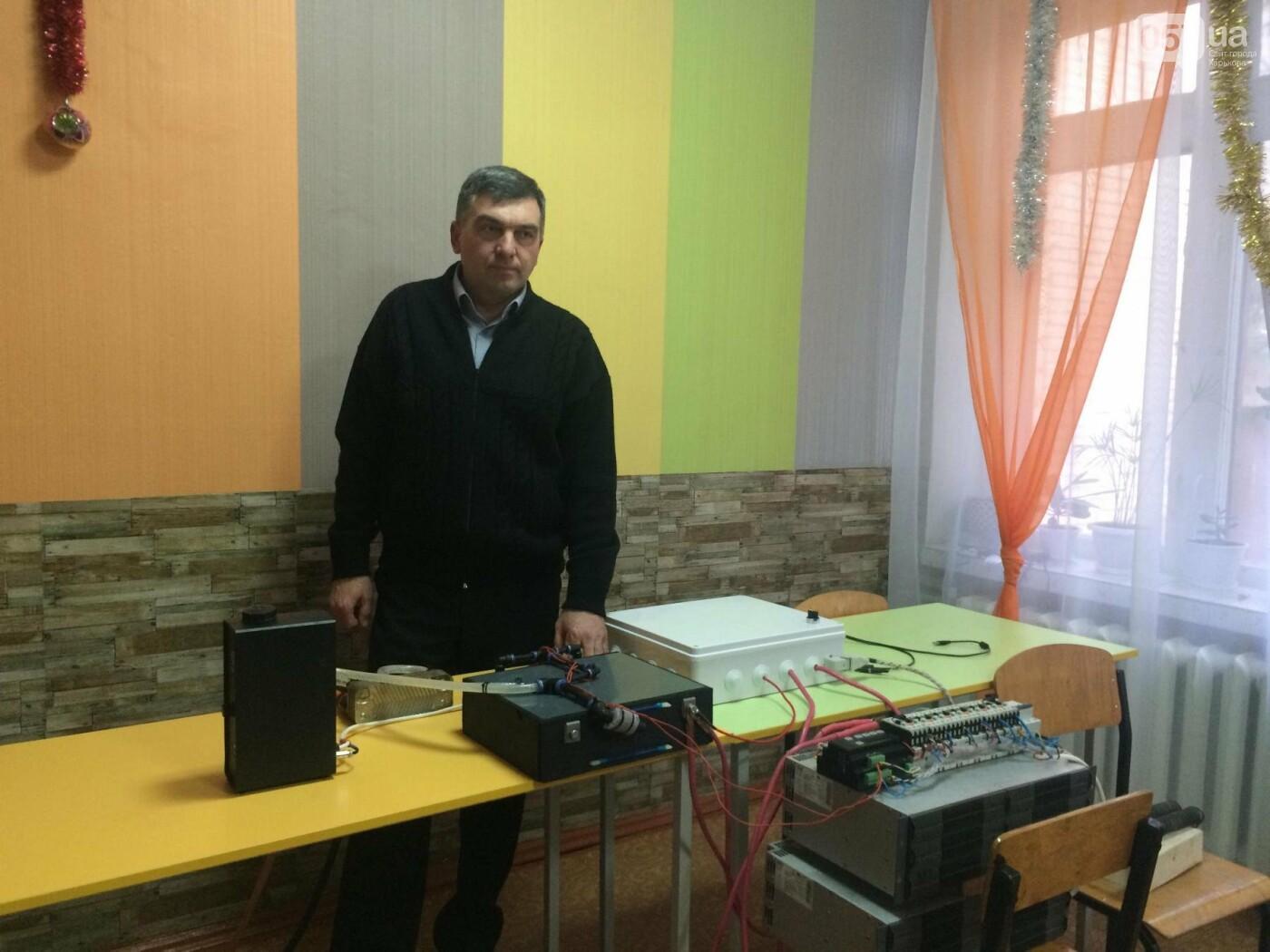 Быстрее, чем у Tesla: инженер из Харькова запатентовал аккумулятор для электромобилей (ФОТО) , фото-1