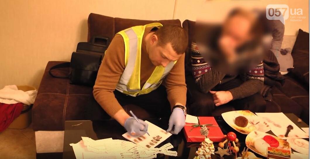В центре Харькова из окна выпал иностранец, а в его квартире нашли еще один труп (ФОТО), фото-2