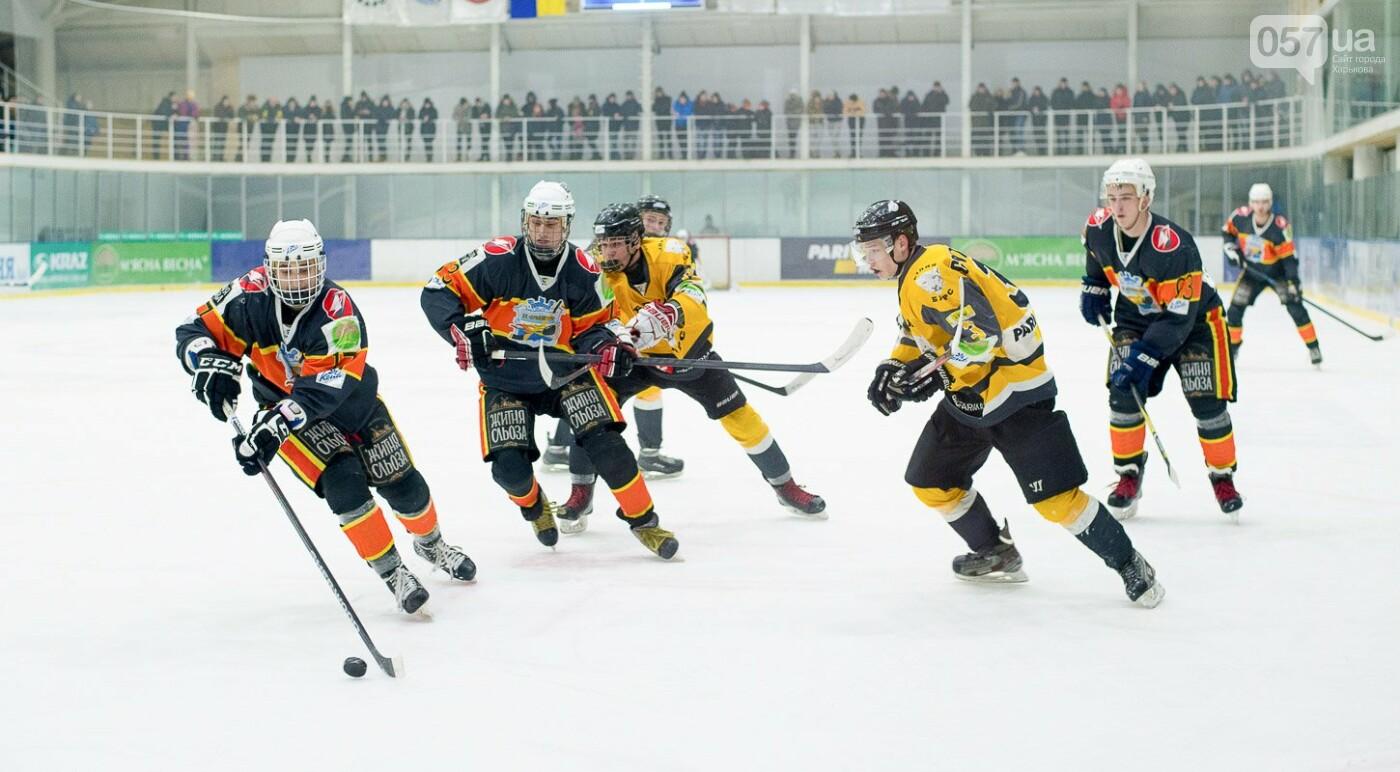 Итоги 32 тура в чемпионате УХЛ, фото-3