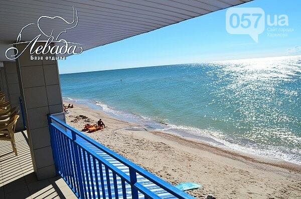 Левада, пляжный отель в Кирилловке