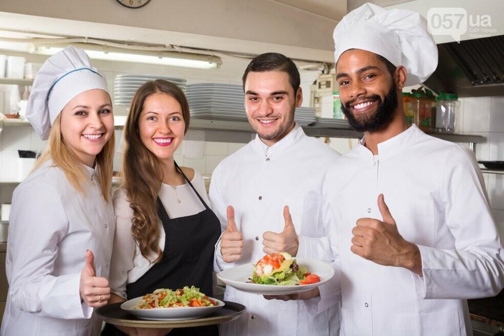 Всеукраинский Центр Подготовки Круизного и Ресторанного Персонала