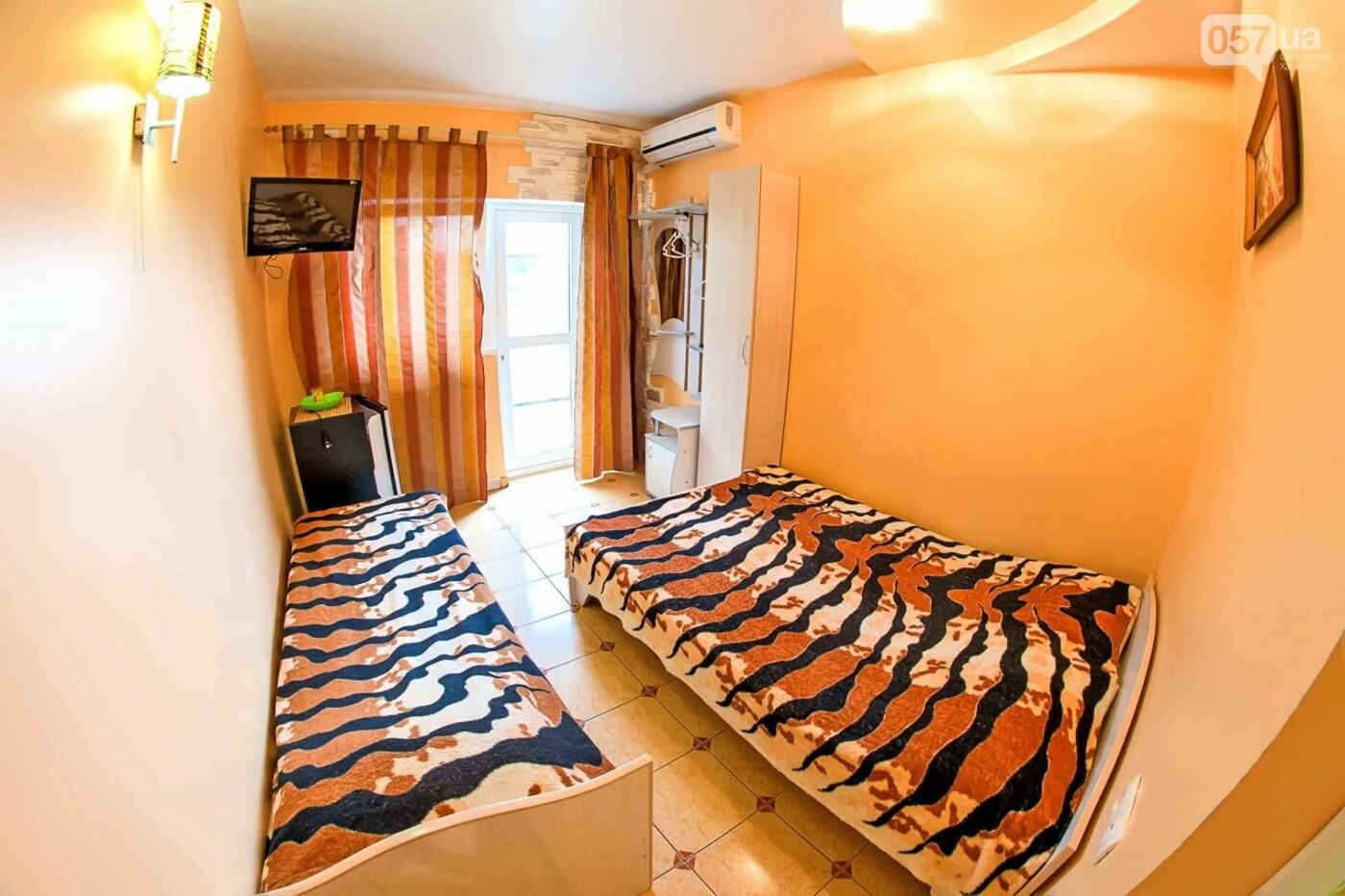 Мини-отель «Семейный отдых»