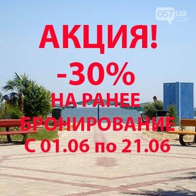 Где отдохнуть на море этим летом: обзор жилья и цен на украинских курортах , фото-101