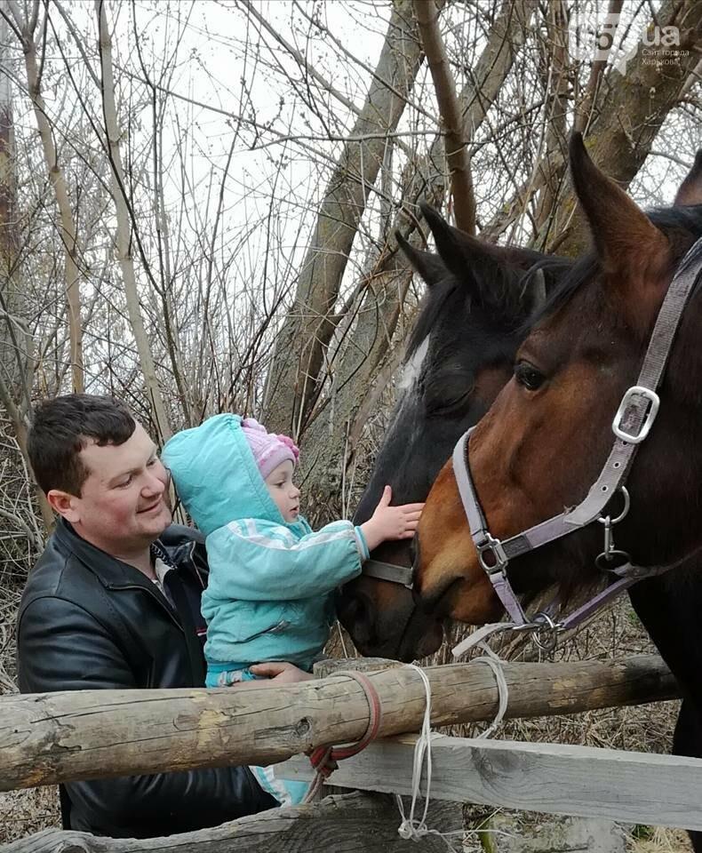 Активный отдых в Харькове: где нескучно отдохнуть на природе, фото-40