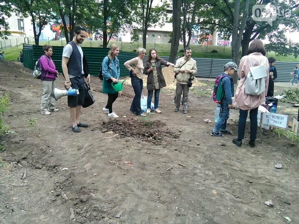 Деревья вместо паркинга: в саду Шевченко прошла экоакция, - ФОТО, фото-1