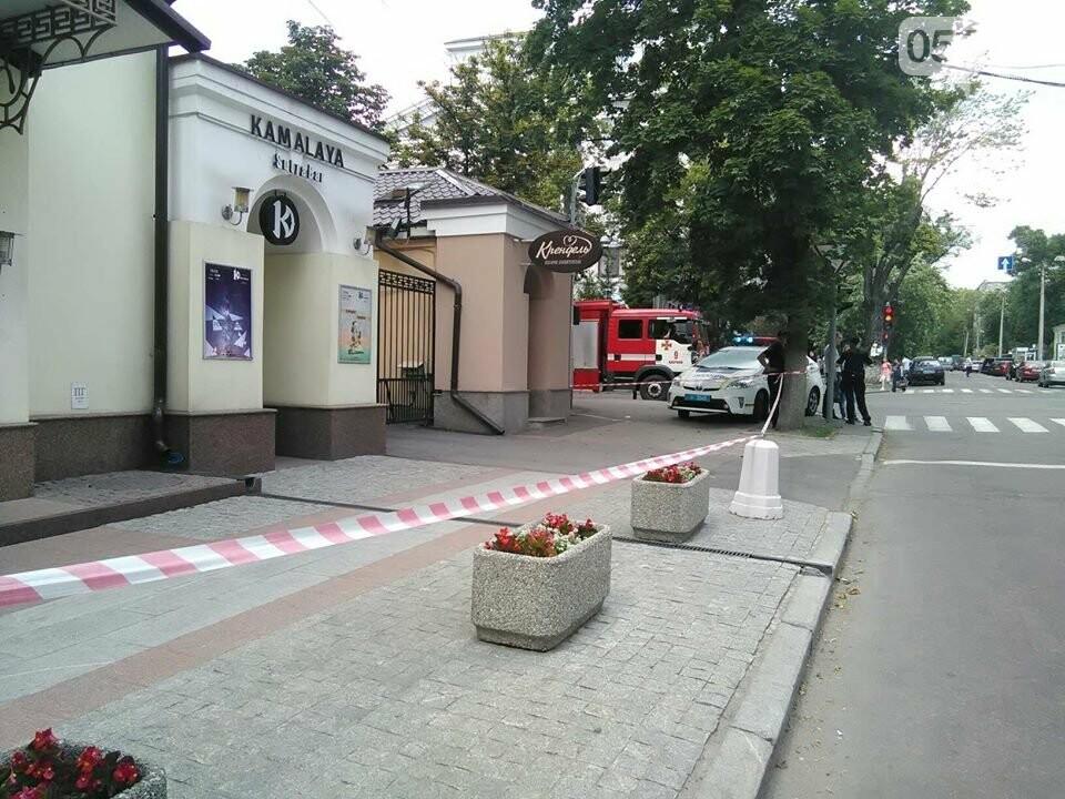 Центр Харькова «стоит» в пробках из-за минирования бизнес-центров, - ФОТО, фото-3