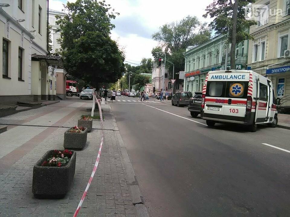 Центр Харькова «стоит» в пробках из-за минирования бизнес-центров, - ФОТО, фото-4
