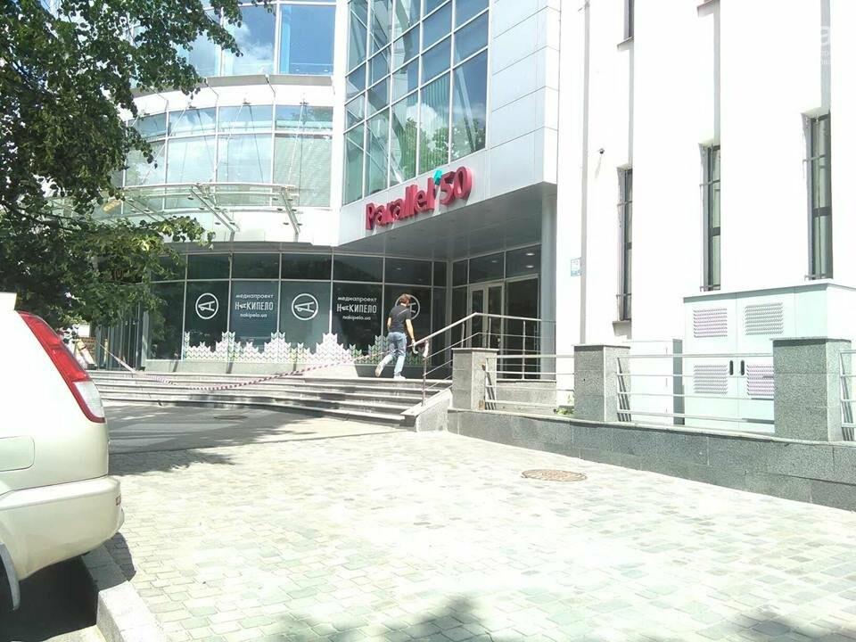 Центр Харькова «стоит» в пробках из-за минирования бизнес-центров, - ФОТО, фото-2