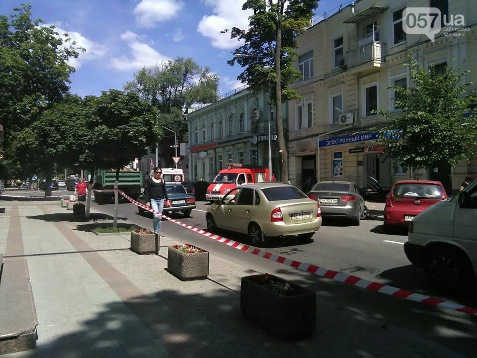 В Харькове снова заминировали пять бизнес-центров, - ФОТО , фото-4