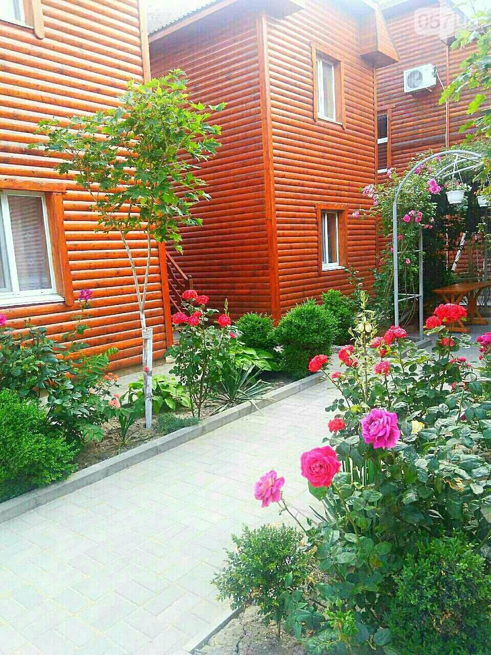 Где отдохнуть на море этим летом: обзор жилья и цен на украинских курортах , фото-188