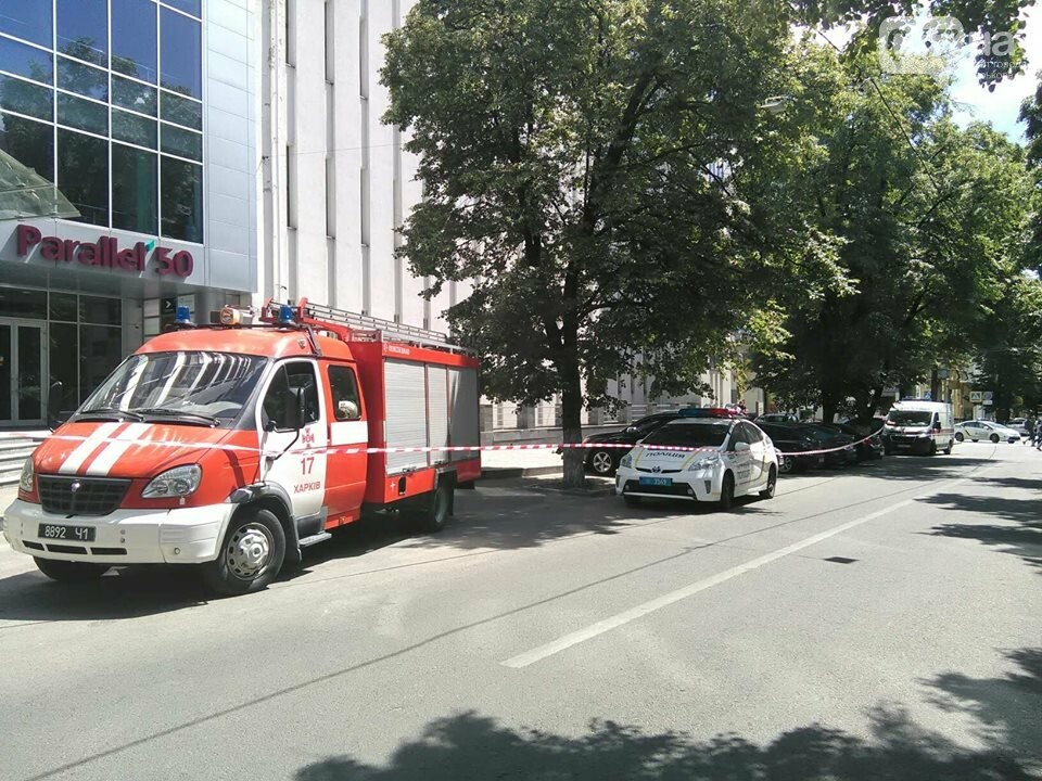 Минирование бизнес-центров в Харькове: полиция пятый день подряд ищет взрывчатку, - ФОТО, фото-3