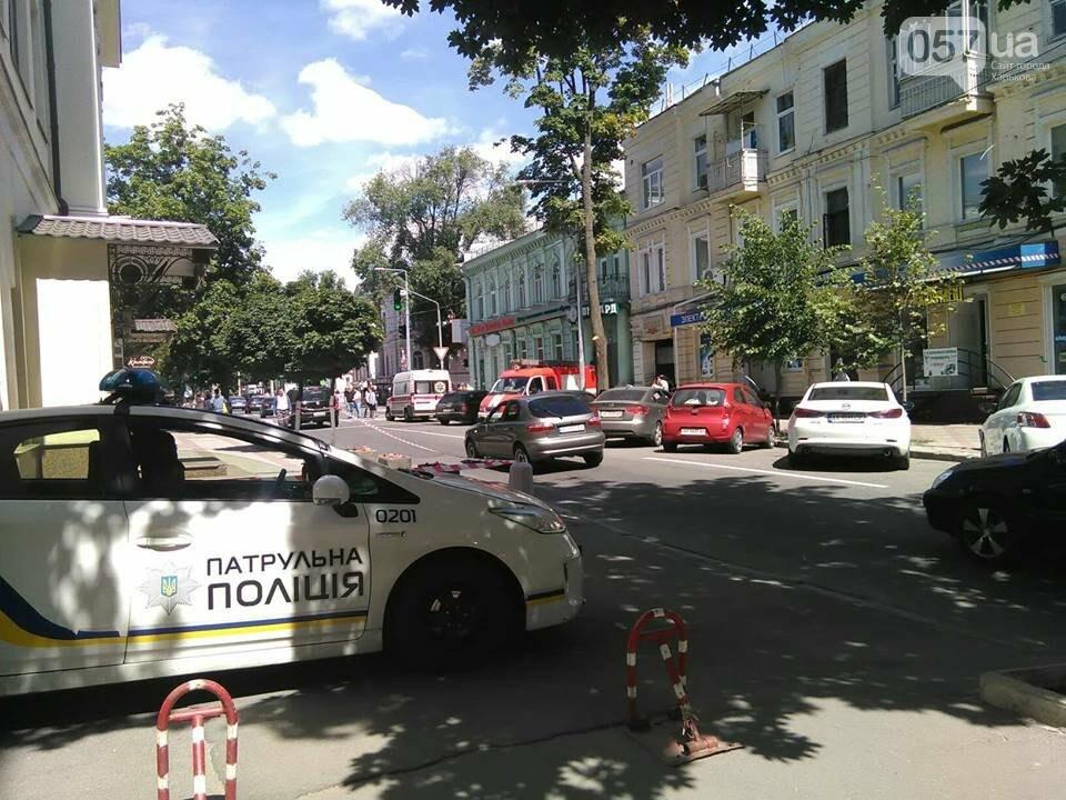 Минирование бизнес-центров в Харькове: полиция пятый день подряд ищет взрывчатку, - ФОТО, фото-1