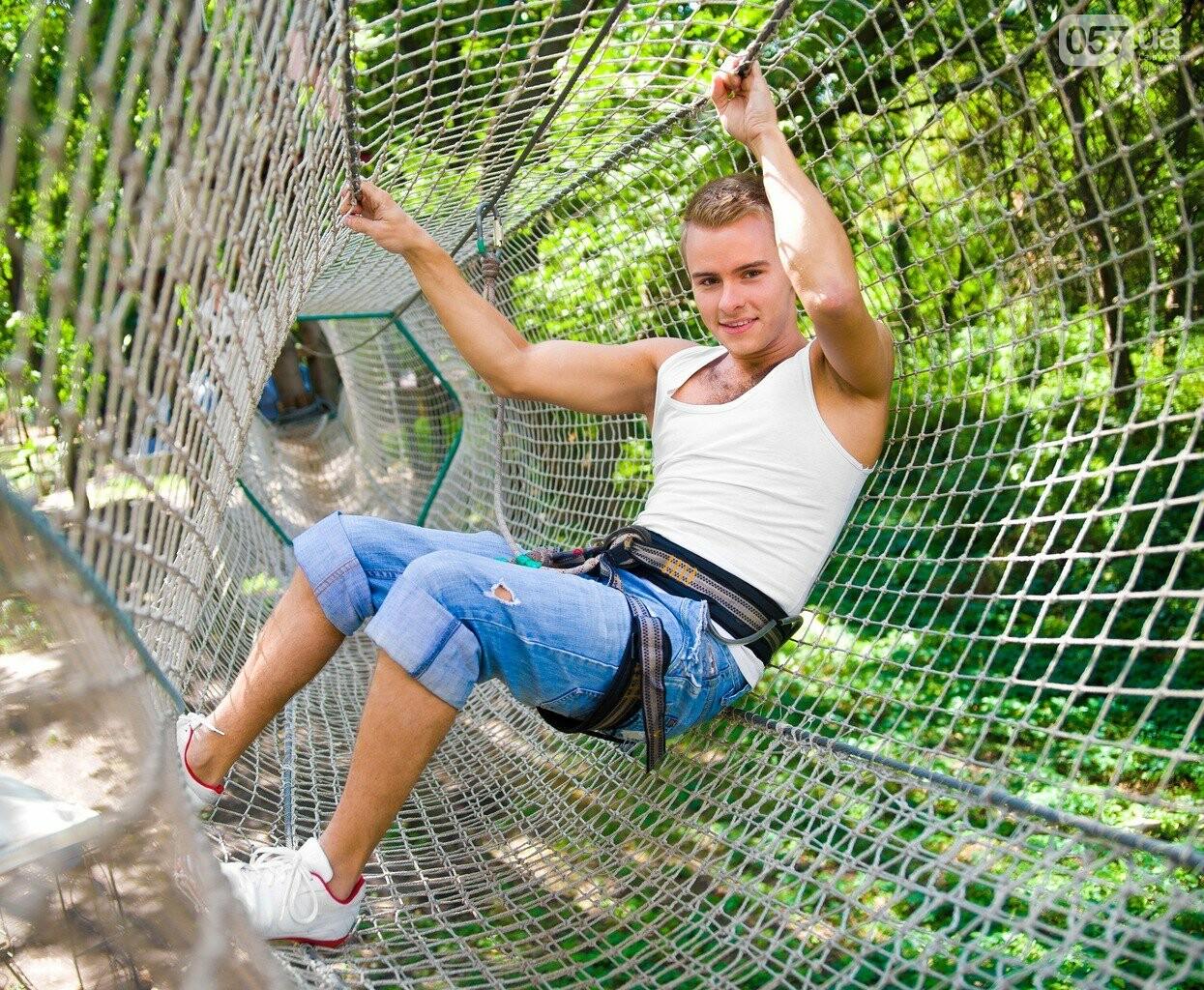 Активный отдых в Харькове: где нескучно отдохнуть на природе, фото-59