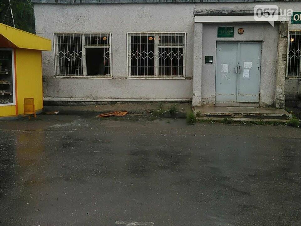 """Задрожали окна и ""завизжала"" сигнализация"": очевидцы взрыва банкомата на Краснодарской, - ФОТО, фото-7"