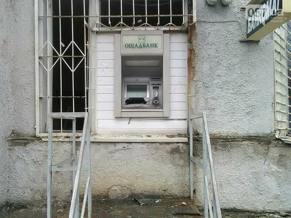 """Задрожали окна и ""завизжала"" сигнализация"": очевидцы взрыва банкомата на Краснодарской, - ФОТО, фото-3"