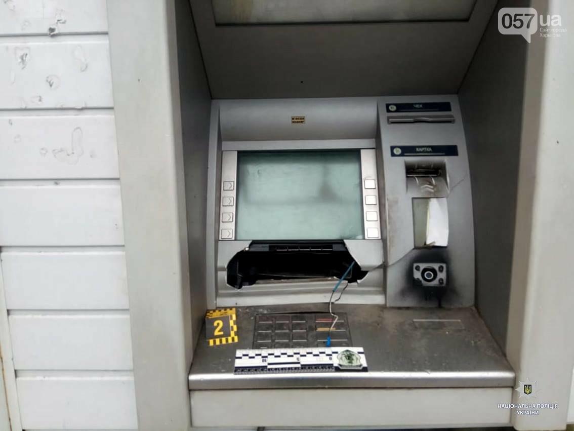 """Задрожали окна и ""завизжала"" сигнализация"": очевидцы взрыва банкомата на Краснодарской, - ФОТО, фото-5"