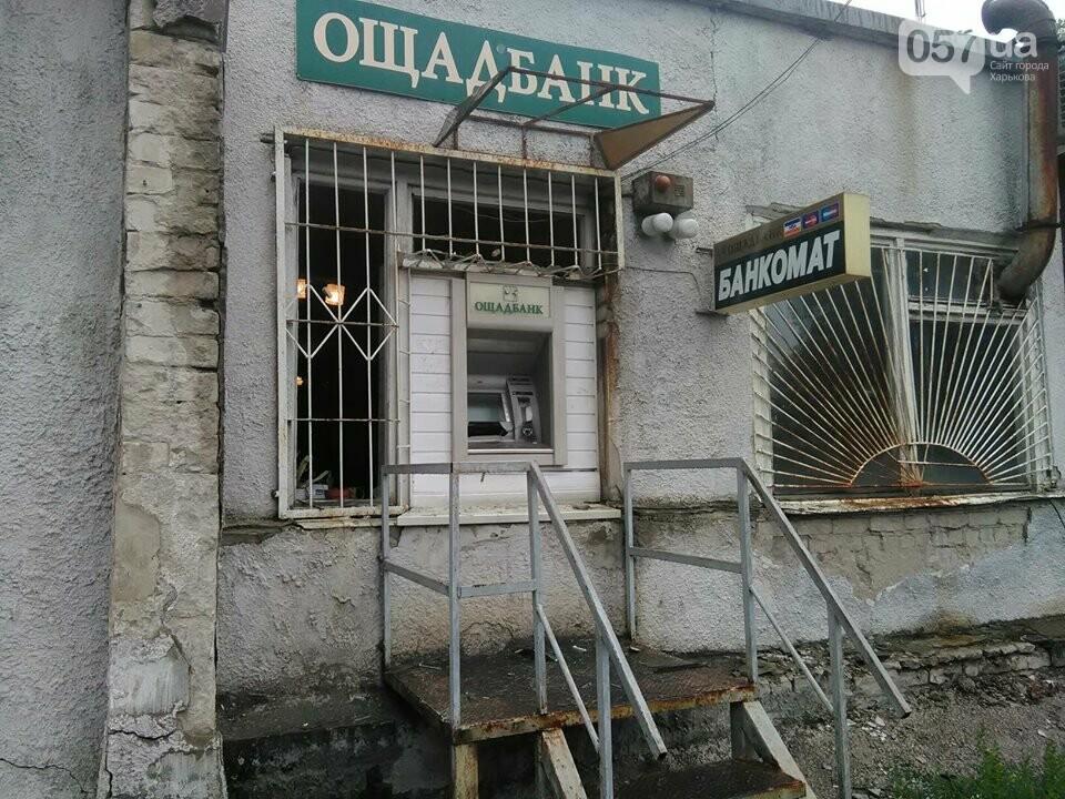 """Задрожали окна и ""завизжала"" сигнализация"": очевидцы взрыва банкомата на Краснодарской, - ФОТО, фото-1"