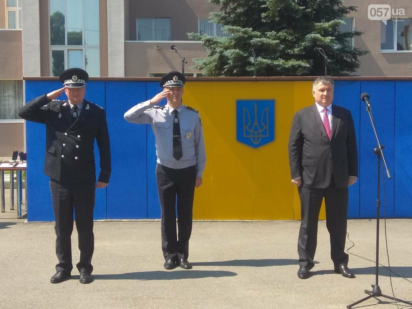 Аваков в Харькове. Украинские участковые получили новые автомобили, - ФОТО, фото-1