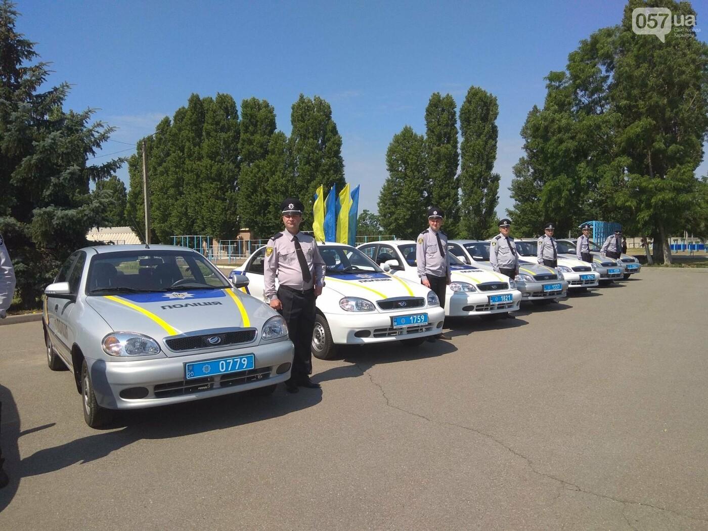 Аваков в Харькове. Украинские участковые получили новые автомобили, - ФОТО, фото-2
