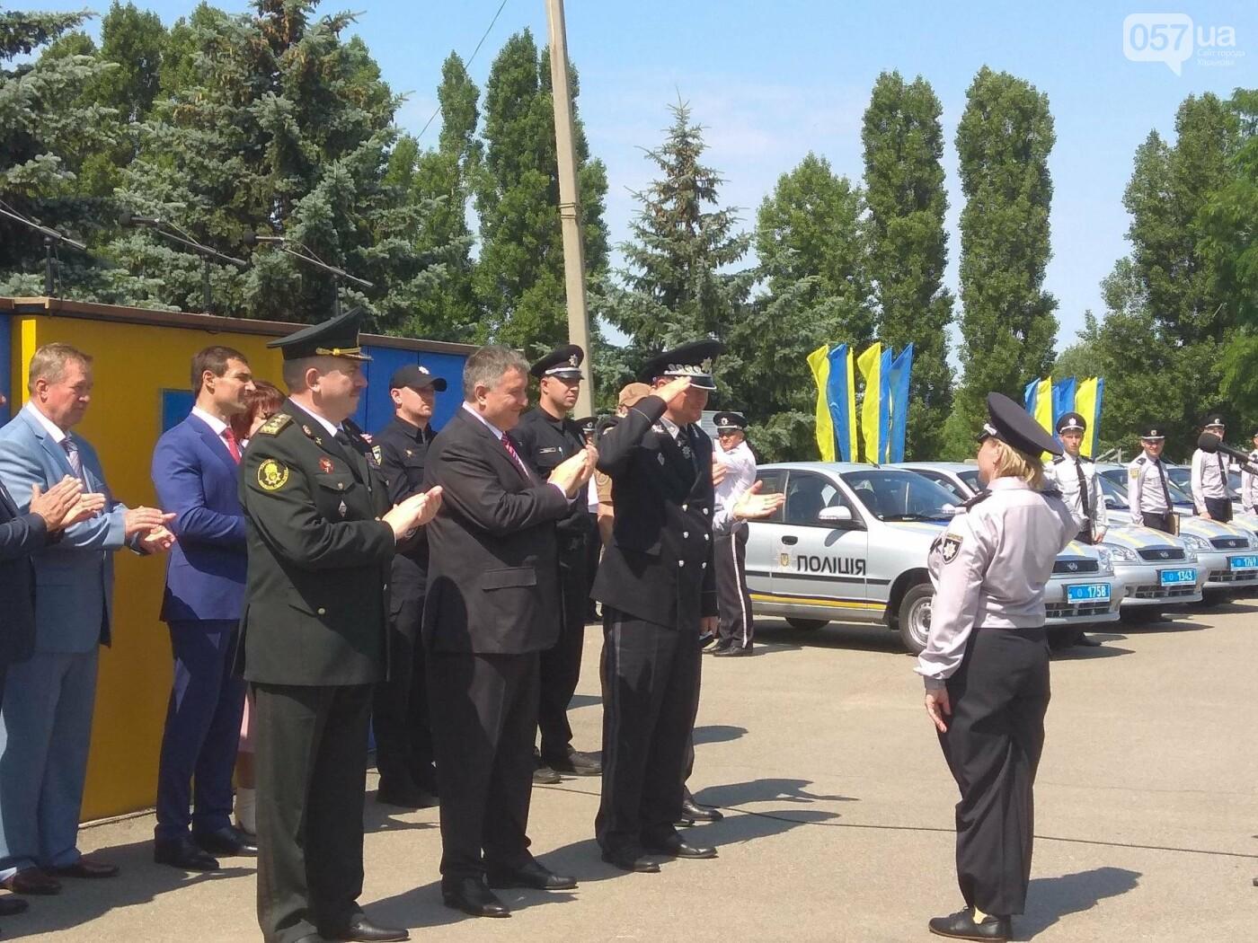 Аваков в Харькове. Украинские участковые получили новые автомобили, - ФОТО, фото-3