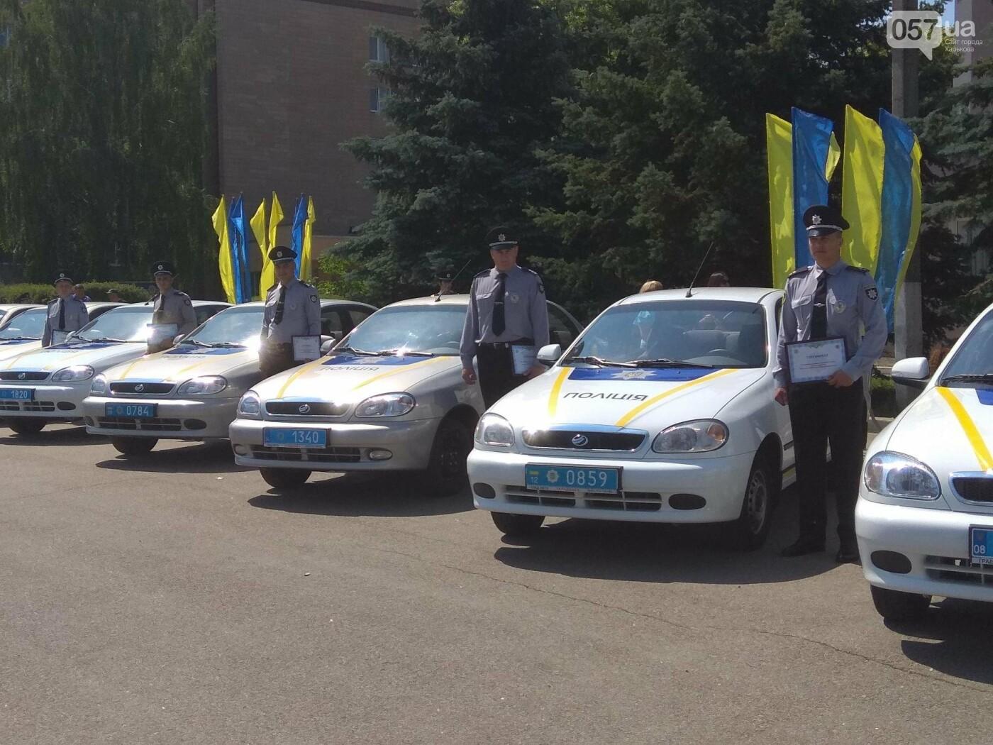 Аваков в Харькове. Украинские участковые получили новые автомобили, - ФОТО, фото-11