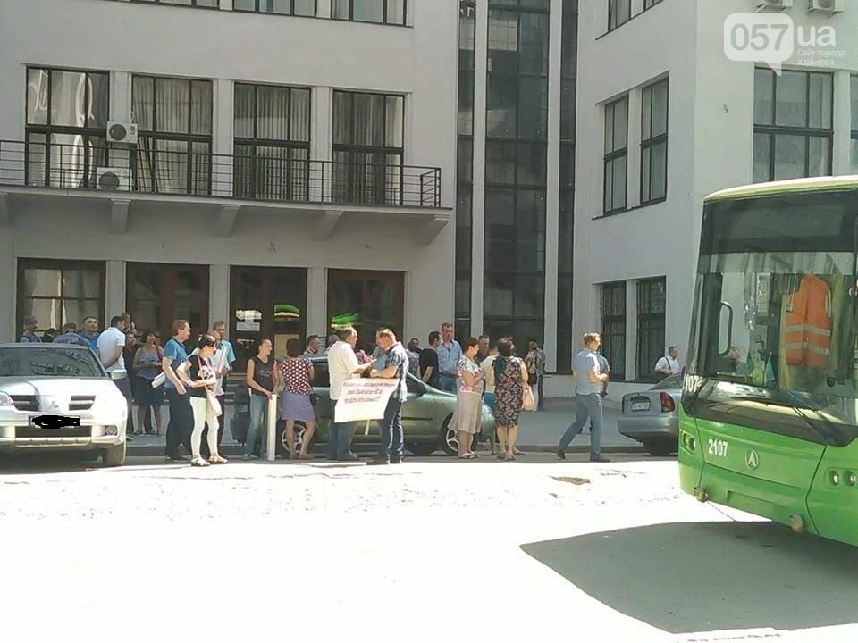 Забастовка в центре Харькова: троллейбусы и трамваи не вышли в рейс, - ФОТО, фото-2