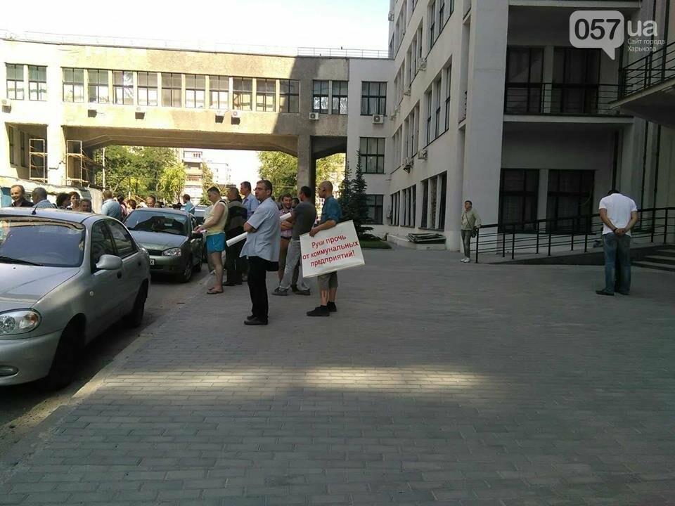 Забастовка в центре Харькова: троллейбусы и трамваи не вышли в рейс, - ФОТО, фото-4